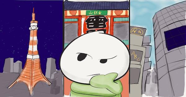 東京周辺にいるならパーフェクト!外国人に話しかける3つの場所