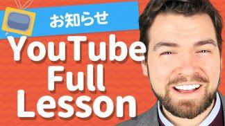 YouTube Full Lesson